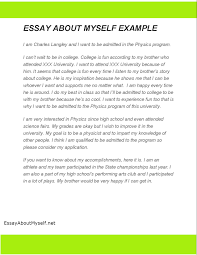 essay about my self template essay about my self