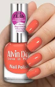 """Оранжевый б/перламутра гель-<b>лак для ногтей</b> """"Alvin Dor ..."""