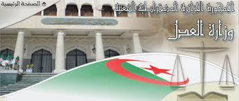 طلب و استخراج شهادة الجنسية الجزائرية وصحيفة السوابق