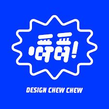 嚼嚼設計 Design chew chew