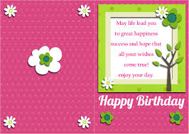birthday card invitation maker net sample of birthday card invitation happy birthday invitation birthday card