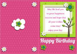 birthday card invitation maker gangcraft net sample of birthday card invitation happy birthday invitation birthday card
