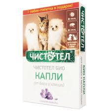 <b>Капли</b> от блох для кошек и мелких собак <b>Чистотел Био</b> с лавандой