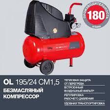 <b>FUBAG</b> Поршневой безмасляный <b>компрессор OL 195/24</b> CM1.5 ...