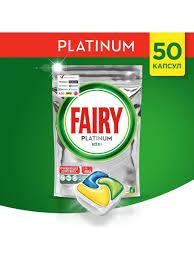 <b>Капсулы для посудомоечной машины</b> Platinum Лимон, 50 шт ...