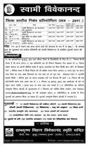essay on my grandmother in hindi  pixelmytheorycom essay on my grandmother in hindi essay on my grandmother in hindi