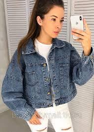 <b>Куртка</b> джинсовая с принтом из страз и бисера на спине <b>Fendi</b> ...