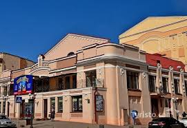 Картинки по запросу фото одесский русский театр