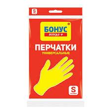 <b>Бонус Перчатки хозяйственные</b> универсальные резиновые ...