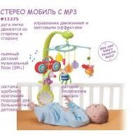 <b>Мобили</b> для кроватки - taf toys развивающие игрушки для детей