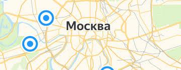<b>Контейнеры</b> и ланч-боксы <b>Bekker</b> — купить на Яндекс.Маркете