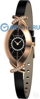 Купить <b>женские часы</b> цвет золотые коллекции 2020 года в ...
