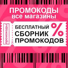 <b>Картриджи</b> для принтеров и МФУ - купить в Евпатория, цена ...