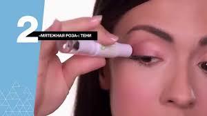 <b>Тени</b>-<b>карандаш</b> для век 2 в 1: техника нанесения - YouTube