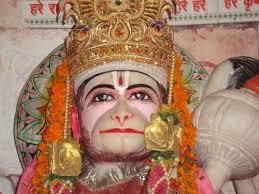 hanuman mandir.jpg के लिए चित्र परिणाम