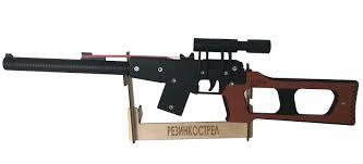 Купить <b>Резинкострелы</b>