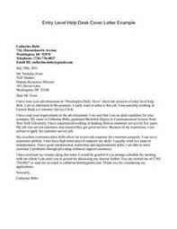 paralegal cover letter template   perfect christmasgraphic designer cover letter template