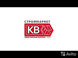 <b>Душевой уголок 100х90</b> RV-10 купить в Сочи   Товары для дома и ...