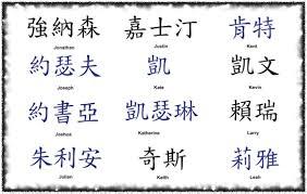 latest how to write i love you in esethe world of writings kanji i should leave you the kanji of love if you wanna write it of ma9povsh