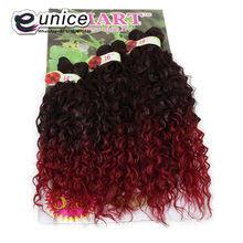 Eunice <b>Curly</b> Hair