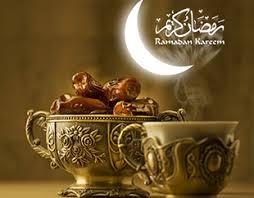 """Résultat de recherche d'images pour """"رمضان"""""""