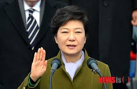 박근혜 취임 선서에 대한 이미지 검색결과