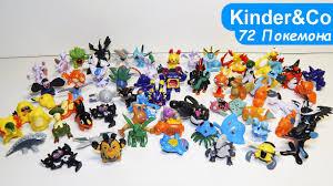 Смотрим 72 игрушки фигурки зверушек-покемонов - YouTube