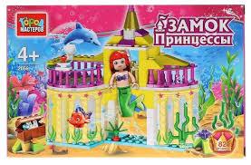 <b>Конструктор ГОРОД МАСТЕРОВ</b> Принцессы 2056 Подводный ...
