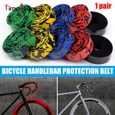 <b>1pair Bike Handlebar Tape</b> Bicycle Road Camouflage Handle Grip ...