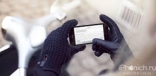 8 лучших пар <b>перчаток для сенсорных</b> экранов с AliExpress