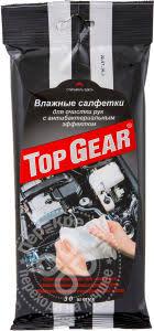 Купить <b>Салфетки влажные Top</b> Gear для рук антибактериальные ...