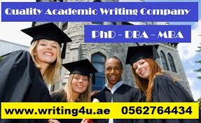 Consumer Behavior Dissertation DUBAI UAE   uaefreeclassifieds com UaeFreeClassifieds