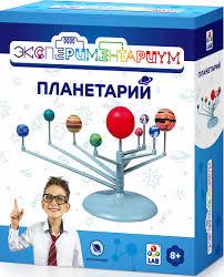 Набор для опытов и экспериментов <b>1TOY</b> Эксперементариум ...