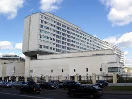Université technique d'État de Moscou-Bauman