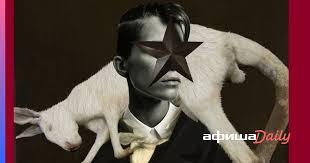 <b>Дельфин</b> выпустил альбом «<b>Край</b>» - Афиша Daily