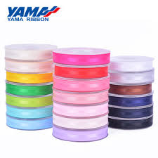 <b>Ribbon Grosgrain Yama</b>