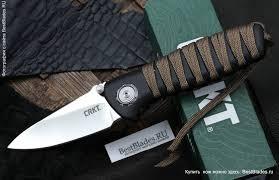 Купить <b>Нож складной CRKT PARASCALE</b> за 10 820 руб. + подарок!