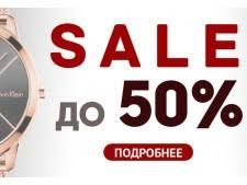Британские <b>мужские часы LEE COOPER</b> LC06890.350