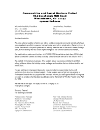 community labor united for postal jobs and services atu 1181 1061 solidarity statement