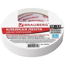 Скотч <b>BRAUBERG</b> — купить на Яндекс.Маркете