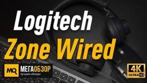 Обзор <b>Logitech Zone Wired</b>. Проводные <b>наушники</b> для удаленной ...