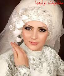 تختارين الموعد المناسب لزفافك
