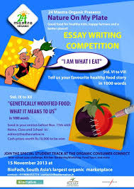 mantra organic presents school essay writing competition on  the