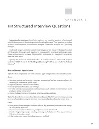 appendix e hr structured interview questions a guide to page 227