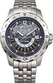 Наручные часы <b>Путник</b> P.1.1.1 — купить в интернет-магазине ...