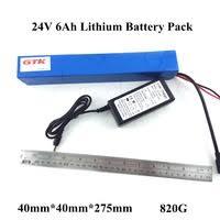<b>24V Battery</b> - Shop Cheap <b>24V Battery</b> from China <b>24V Battery</b> ...
