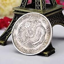 Generic <b>Ancient</b> Dragon Coins Qing Dynasty <b>Old</b> Silver <b>Imitation</b> ...