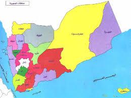 عجوز يمنية تقتل حوثيين دفاعاً images?q=tbn:ANd9GcS_4ksXM3ccNkv0Npd0EIFPQq6-EZxxgQFaOJP8lg4hkQdfsWMfUQ