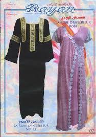 صور فساتين مجلة ريان للخياطة الجزائرية Images?q=tbn:ANd9GcS_7wOcvwAgppyQKeDh5Ac6zzDcjiWmsATUMm36VTUkPEgLaErdSQ