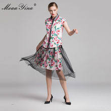Compare prices on <b>Moaayina</b> Skirt - shop the best value of ...